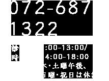 072-687-1322