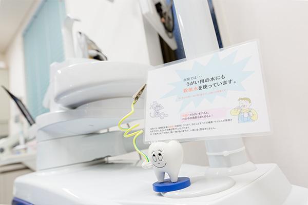 「歯科治療水安全認定施設」の認定を受けています